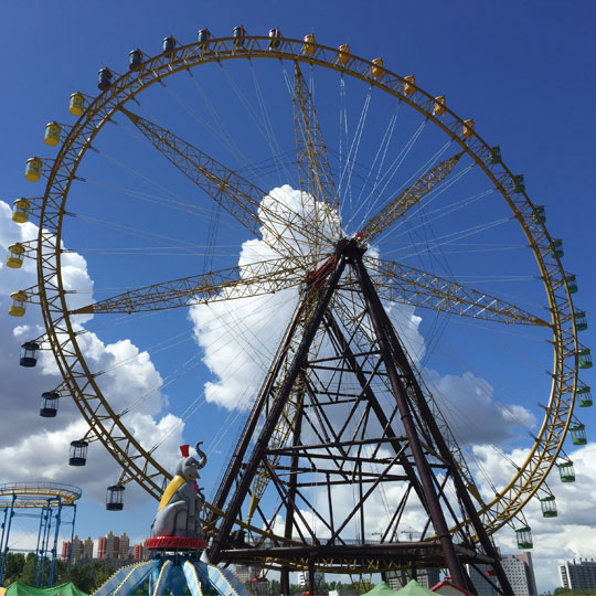 Big Observation Wheel