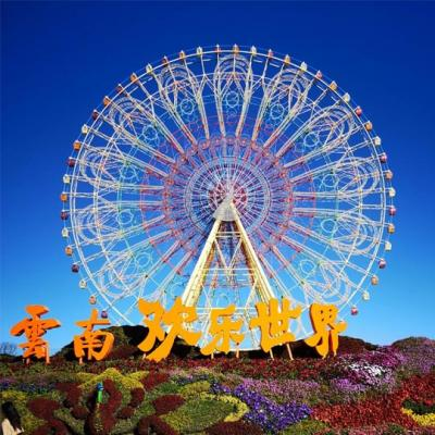 Ferris Wheel 108m in Kunming